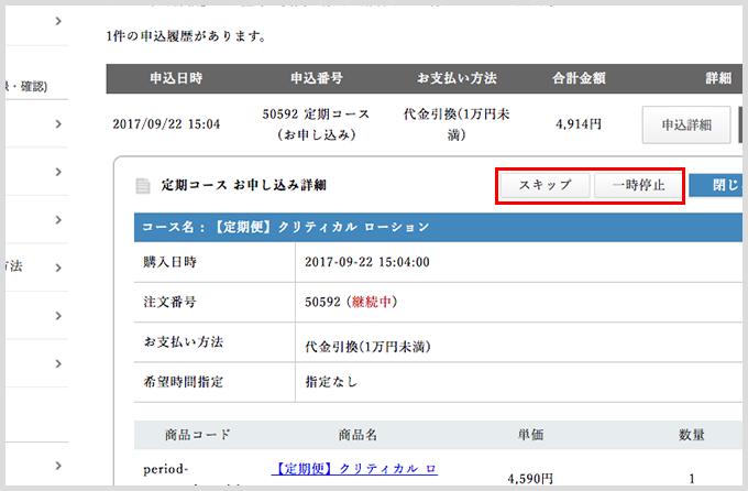 マイページイメージ